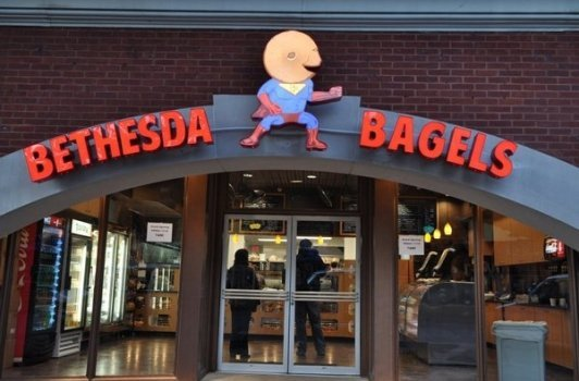 An exterior photo of Bethesda's Bagels shop in Dupont Circle DC.
